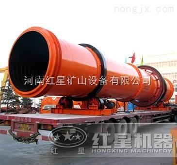 金属粉末烘干机/WZP21烘干机厂家/矿石泥浆烘干机