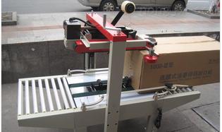 供应枕式包装机