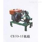 大网CB50-15机组轻小型喷灌机组