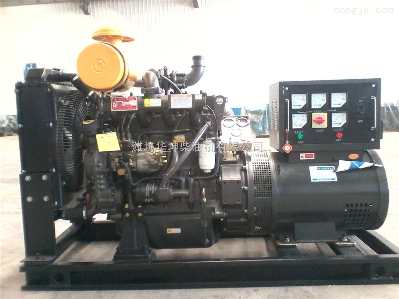 潍柴潍坊50kw柴油发电机组 移动发电机组 4缸柴油机 全国联保