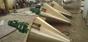 横板式防爆气动搅拌机