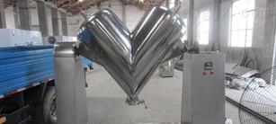 500kg塑料搅拌机