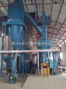 速溶咖沸騰制粒機-FL一步制粒干燥機-干燥設備