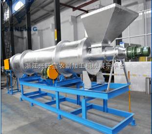 供应RXH 热风循环烘箱 水果干燥机 多功能干燥机