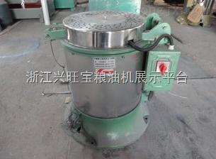 专供冷冻式压缩空气冷冻干燥机 冷冻真空干燥机  冷冻干燥机