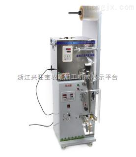 供应郑州特供280型手动家用食品真空包装机 真空封口机 真空包装机