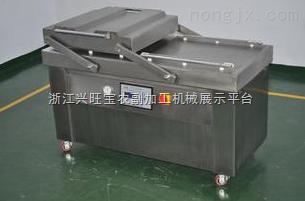 供应铭粤MY-60F 食品添加剂包装机