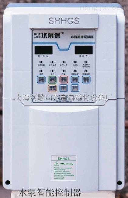 SB-SH-水泵智能控制器(一控一)标准型液晶显示