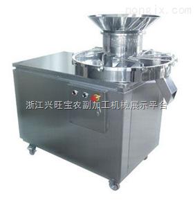供应家用果汁搅拌机