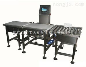 供应郑州元兴1~10公斤大米称重包装机