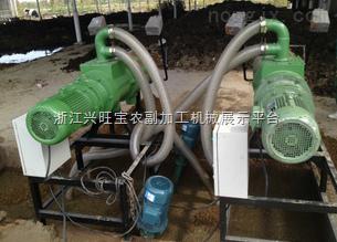 供应多功能有机肥料颗粒机