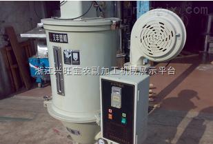 供应上海长宁区海尔烘干机特约维修上海海尔烘干机维修中心
