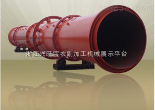 供应供云南野生菌烘干机 中药材烘干机 热风循环烘干机