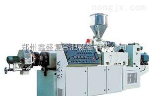 自动喷浆造粒干燥机|干燥机厂家|鑫盛zui强悍