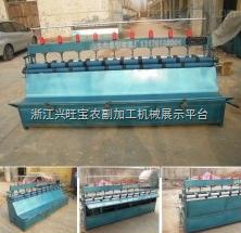 供应顺兴集棉机厂家|集棉机生产商|山东集棉机报价|集棉机商