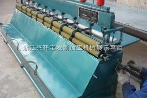 供应轧花机/皮辊轧花机/轧花机工作/棉花轧花机类生产技术工艺