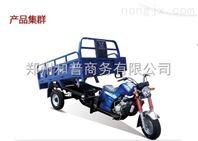 宗申 (自卸车 特种车)水冷发动机 液压翻斗 载重王三轮摩托车