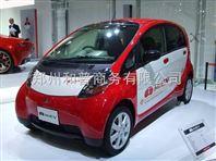 三菱iMiEV城市环保车 休闲电动小轿车 新能源电动汽
