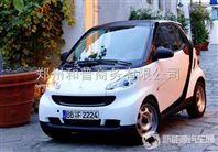奔驰Smart fortwo EV自动离合 节能环保 电动小轿车 新能源电动轿车 老年代步车