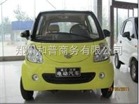 EM1型梅亿绿康电动轿车々零排放 电动汽车 新能源电动轿车环保自动离合