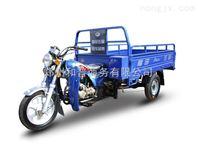 福田五星150ZH(JR)载重液压自卸货运摩托三轮车