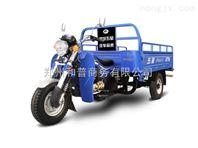 福田五星175ZH-11(JH) 车厢加厚自卸载重爬坡王 货运摩托三轮车