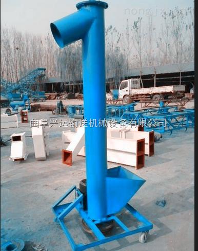 移動式螺旋上料機/ 單螺管電動提升機/可傾斜螺旋提升機/ 管徑吸式上料機17