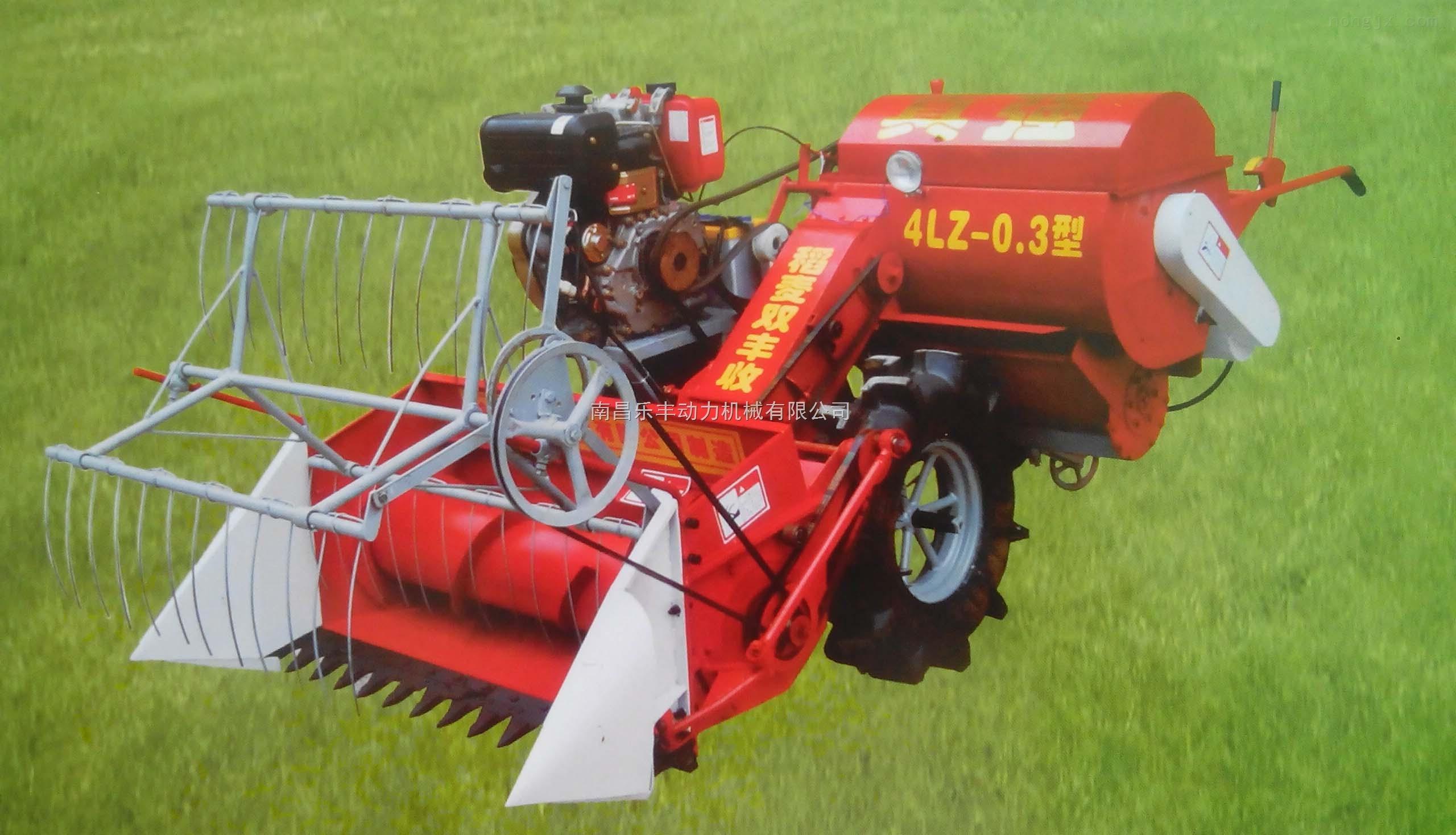 乐丰动力小型稻麦收割机