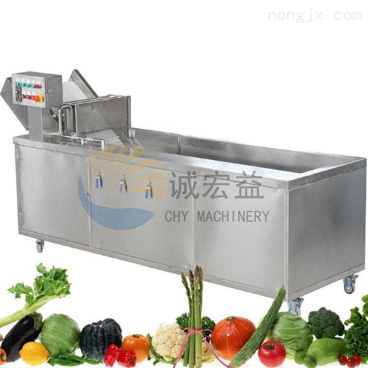 蔬菜清洗设备 洗菜机 不锈钢多功能洗菜机 洗蔬菜机专业厨房设备
