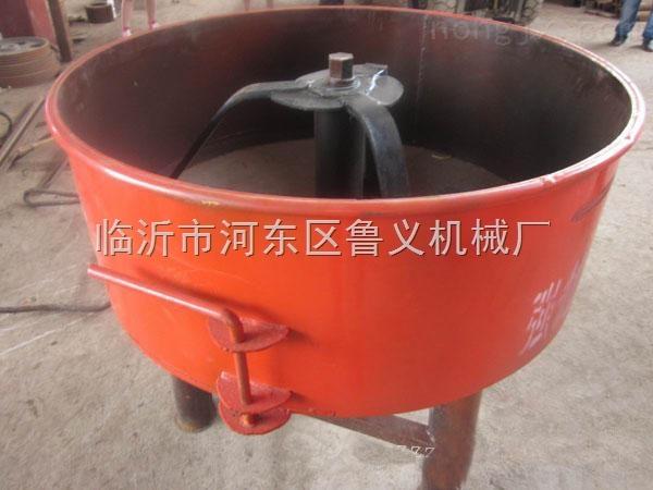 JW350-平口搅拌机,平口混泥土搅拌机