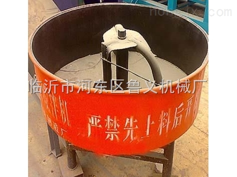 JW250立式搅拌机,立式平口混泥土搅拌机