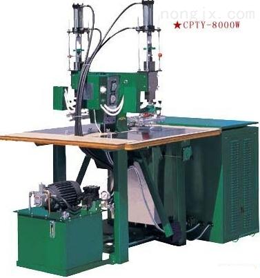 【供应】维修维护各种进口打包机及配件销售