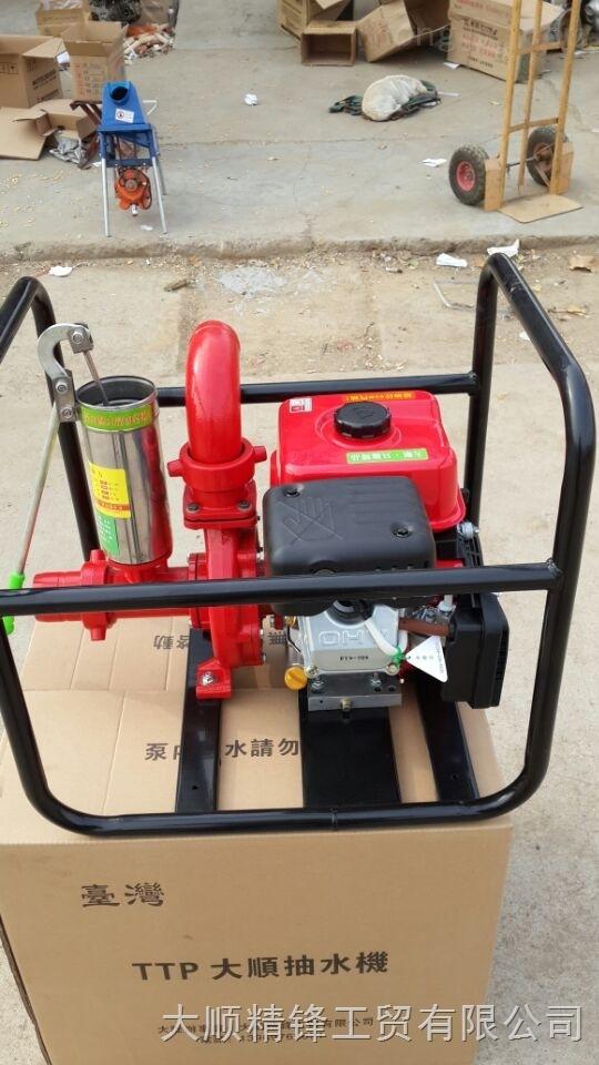 ts40-抽水机 小型抽水机