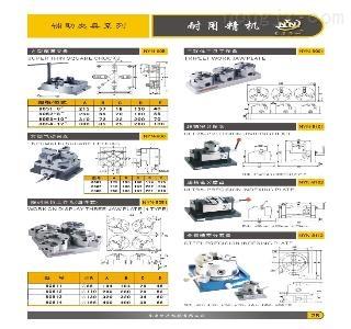 供应:供应各类夹盘工作盘气压盘