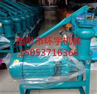 渭南抽水泵厂家价格渭南自吸式水泵供应