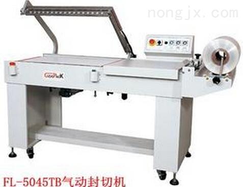 优质:碳酸镁烘干机,碳酸镁闪蒸干燥机 13901505890