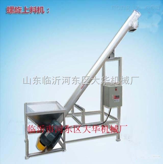 圓管狀螺旋式不銹鋼材質面粉提升機全密封無粉塵