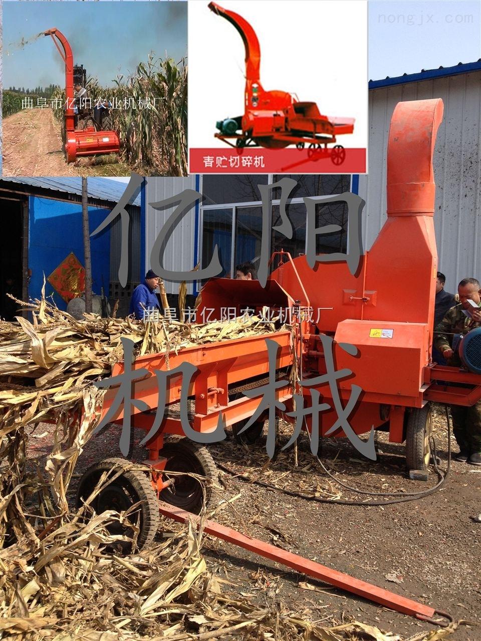 玉米秸秆铡草机,安徽玉米秸秆铡草机报价
