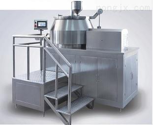 专业厂家供应高品质GHL系列 高速湿法混合制粒机  湿法造粒机