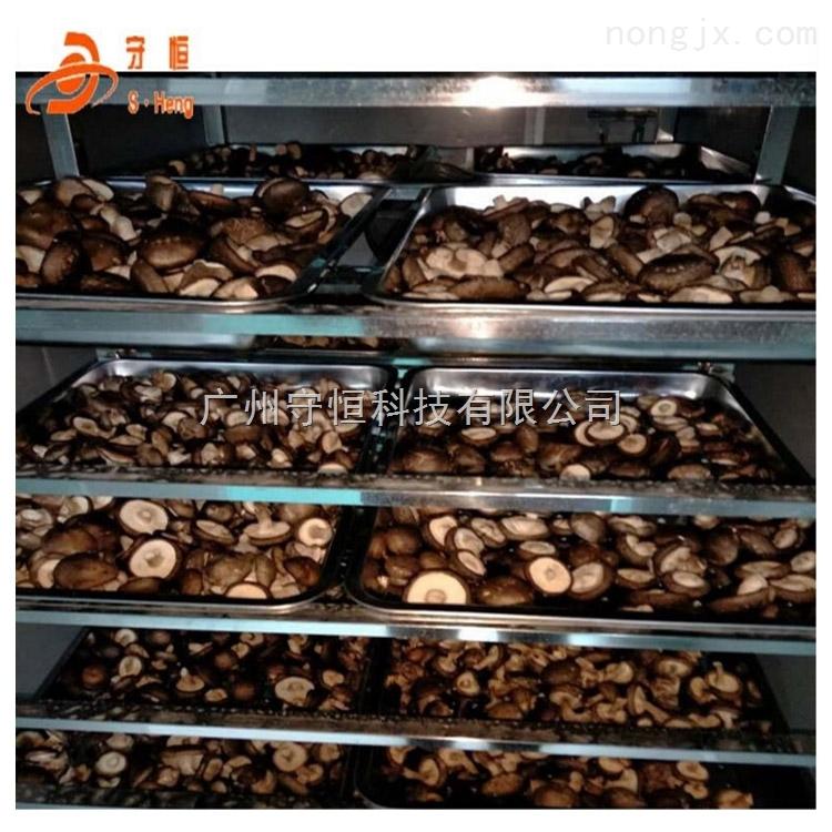 香菇烘干機廠家