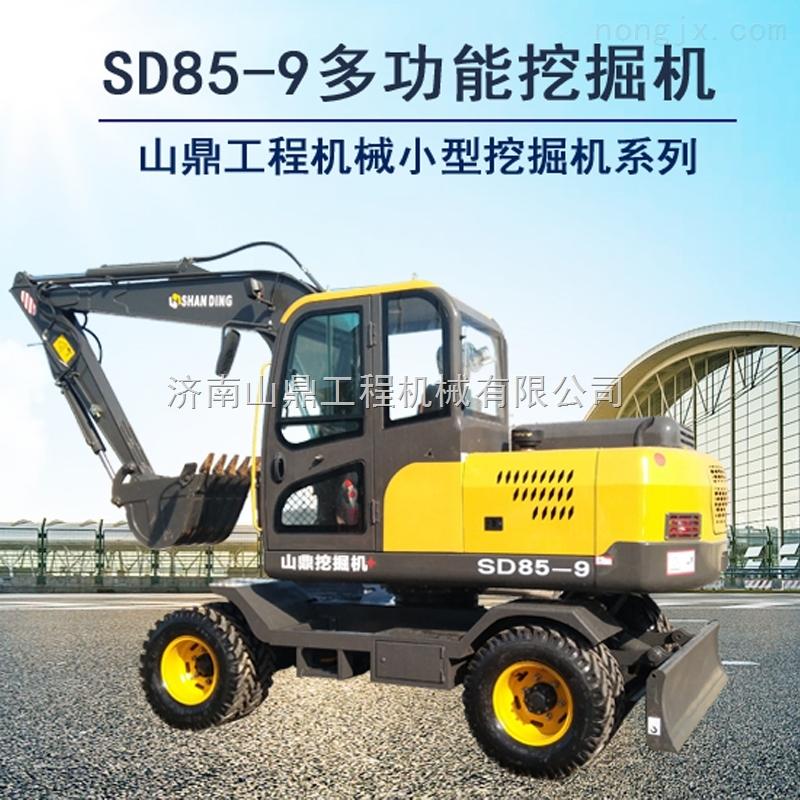 四轮挖掘机多少钱一台  山鼎小型轮式挖掘机价格表