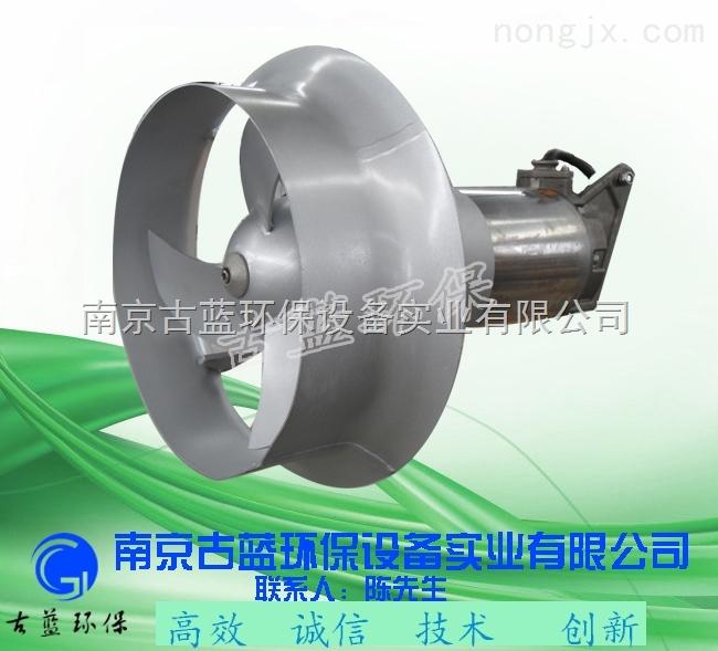 苏州潜水搅拌机QJB0.37 潜水搅拌器外包不锈钢 安装说明书