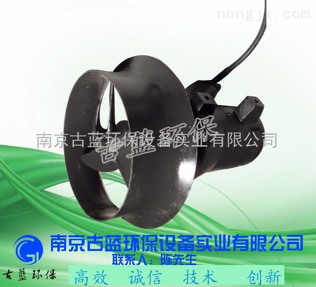 上海 潜水式搅拌机水下吹泥 安装系统 可以开票 限时折扣