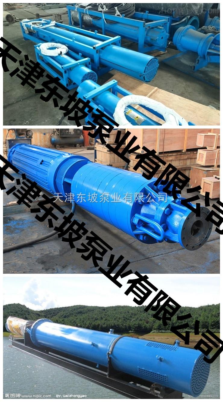 天津高压潜水泵-深井潜水泵-潜水电泵-潜水电机
