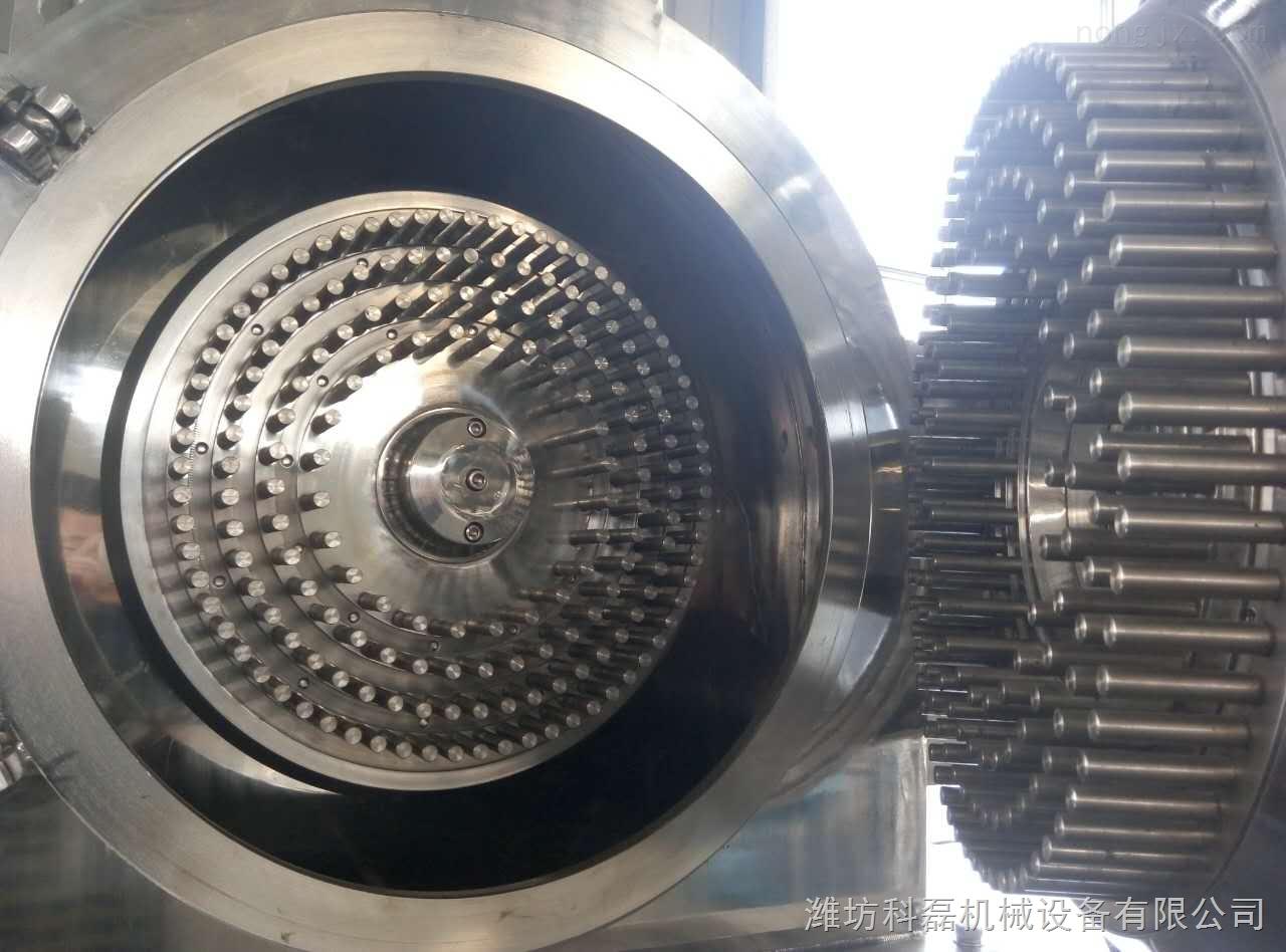 KBM-P-销棒式粉碎机科磊厂家批发价格欢迎选购