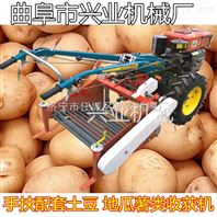 赣州马铃薯收获机 挖地瓜机 不破皮高效起红薯机收获视频