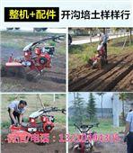 种植葱姜旋耕机 带档位开沟培土机价格