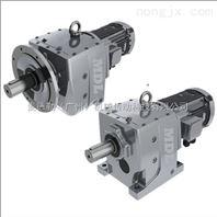 麦德勒H系列同轴斜齿轮减速机