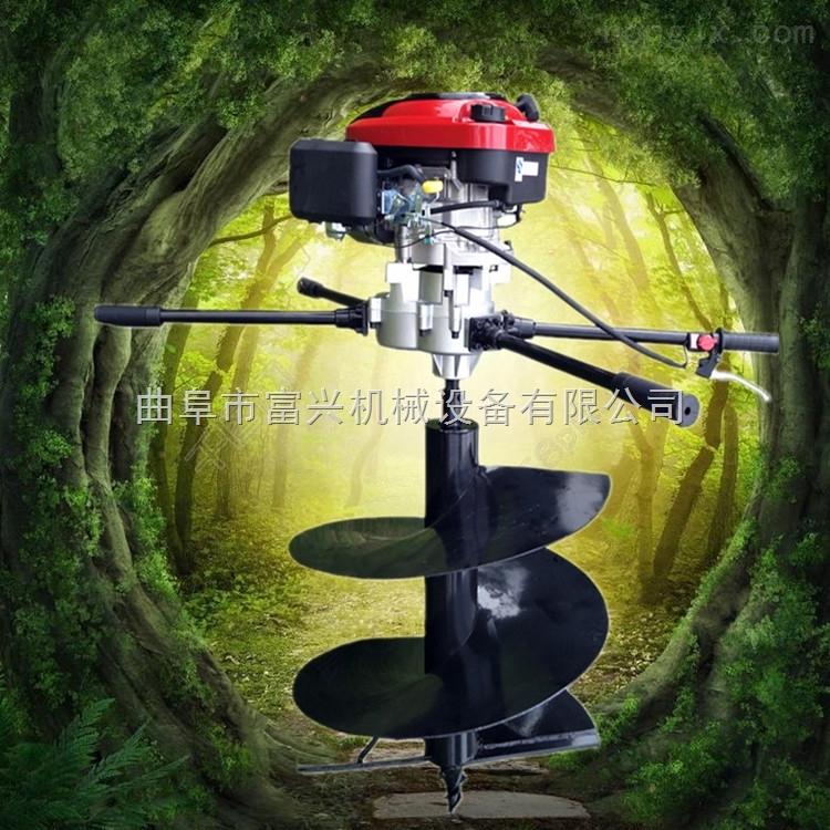 汽油挖坑機 富興綠化專用挖坑機 汽油大馬力打眼機型號價格