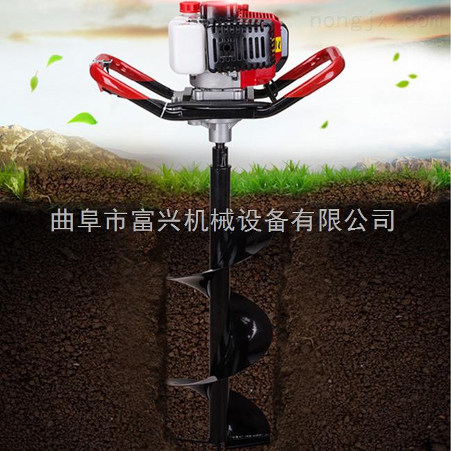 园林绿化挖坑机 富兴大棚支架挖坑机 大棚立式打桩机价格